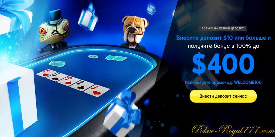 888Poker The Winner Spinner