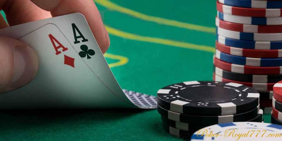 Научиться покеру бесплатно