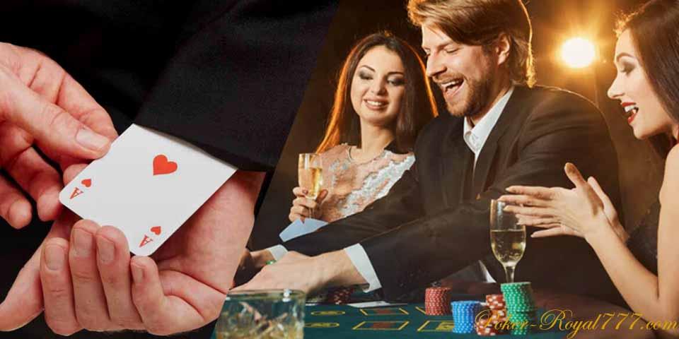 Как вычислить мошенника в покере