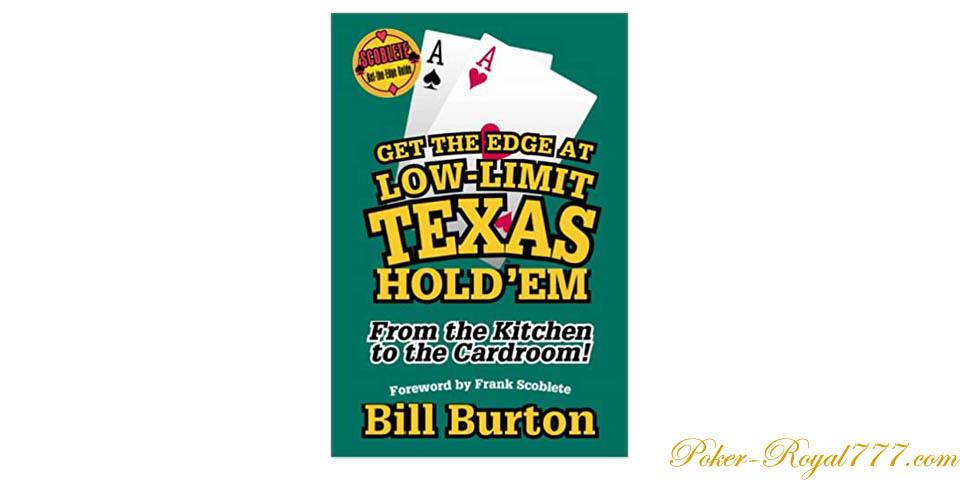 Лучшие книги по покеру: ТОП-5
