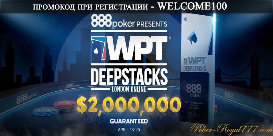 888Poker WPT DeepStacks London 2021