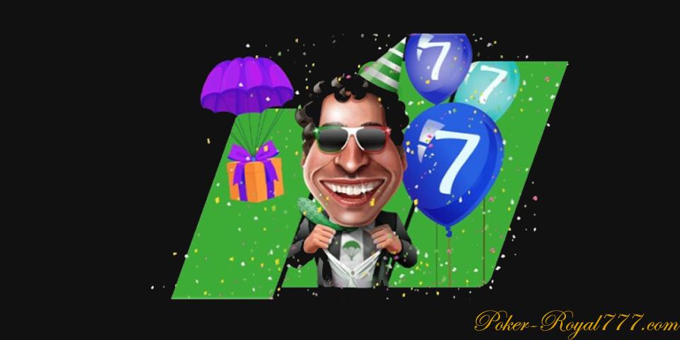 Unibet Poker Prize Drop Anniversary