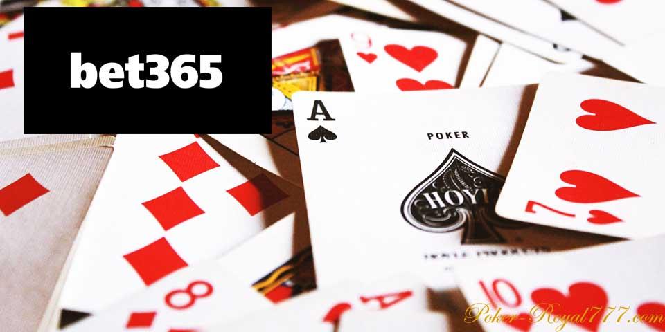 Bet365 Poker Идеальная пара