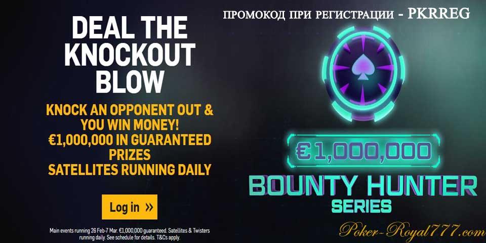 Betfair Poker Bounty Hunter Series