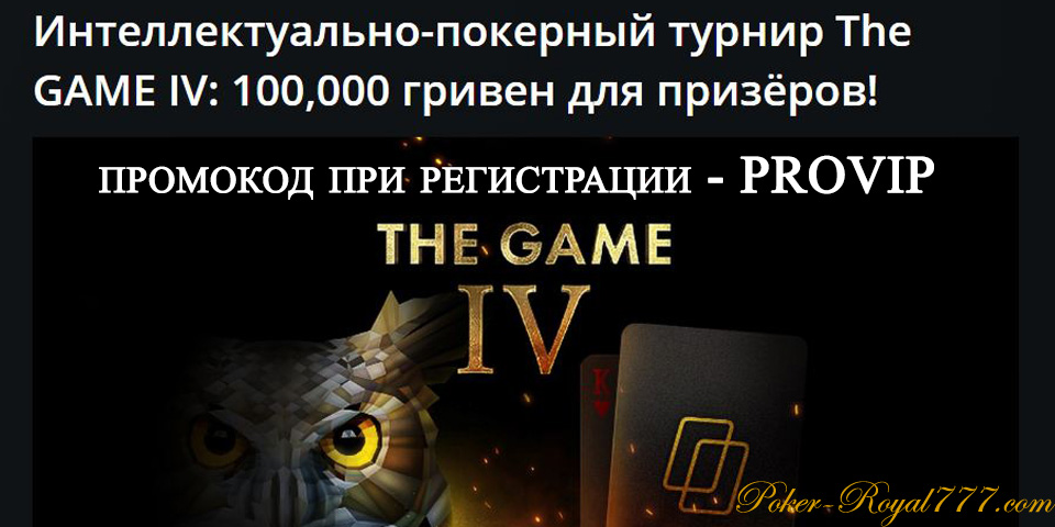 Pokermatch The Game 4
