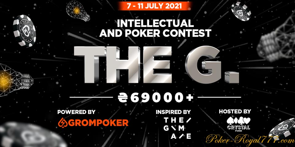 Grompoker The Game