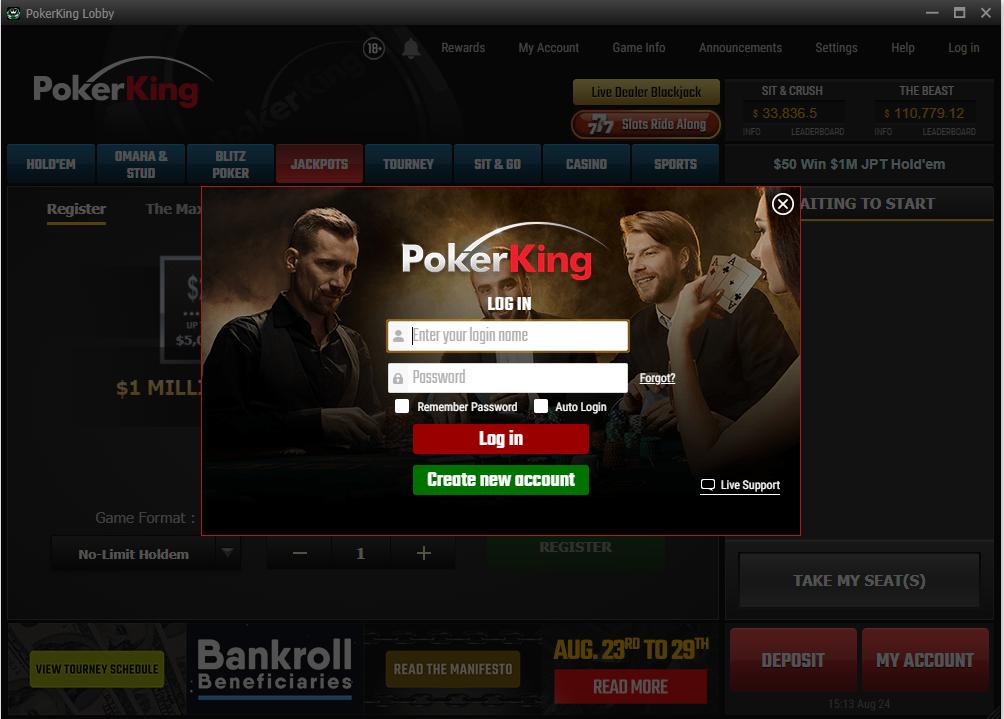 PokerKing promocode step2