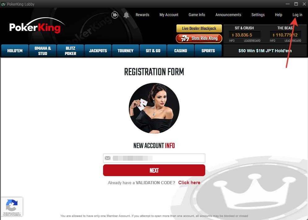 PokerKing promocode step3