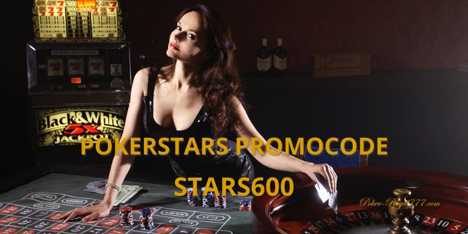 POKERSTARS promocode